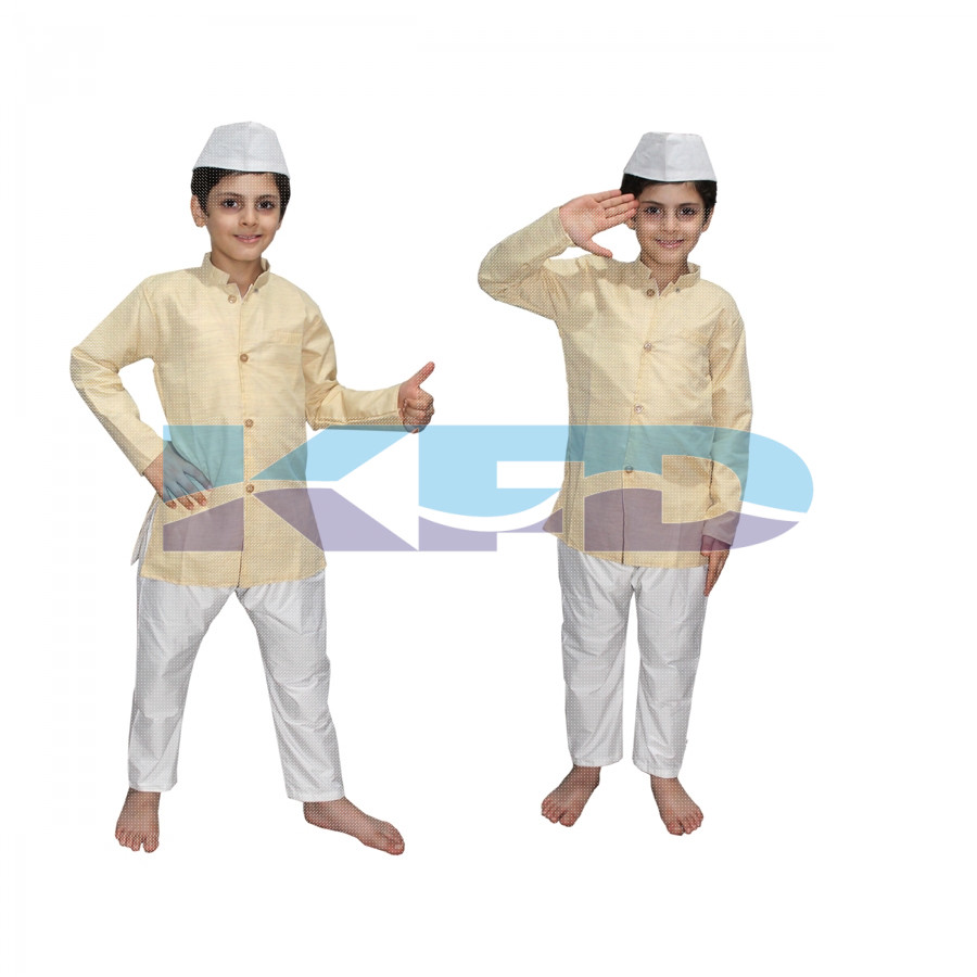 Nehru ji fancy dress for kids,National Hero/freedom figter Costume for Independence Day/Republic Day/Annual function/Theme Party/Competition/Stage Shows Dress