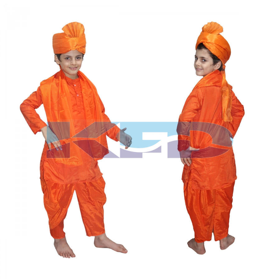 Swami Vivekanand fancy dress for kids,National Hero/Freedom figter Costume for Independence Day/Republic Day/Annual function/Theme Party/Competition/Stage Shows Dress