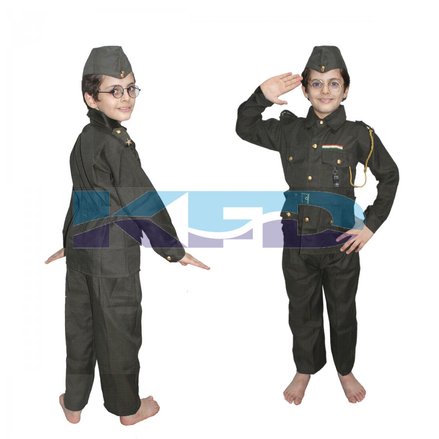 Subhash Chandra Bose fancy dress for kids,National Hero/freedom figter Costume for independence Day/Republic Day/Annual function/Theme party/Competition/Stage Shows Dress