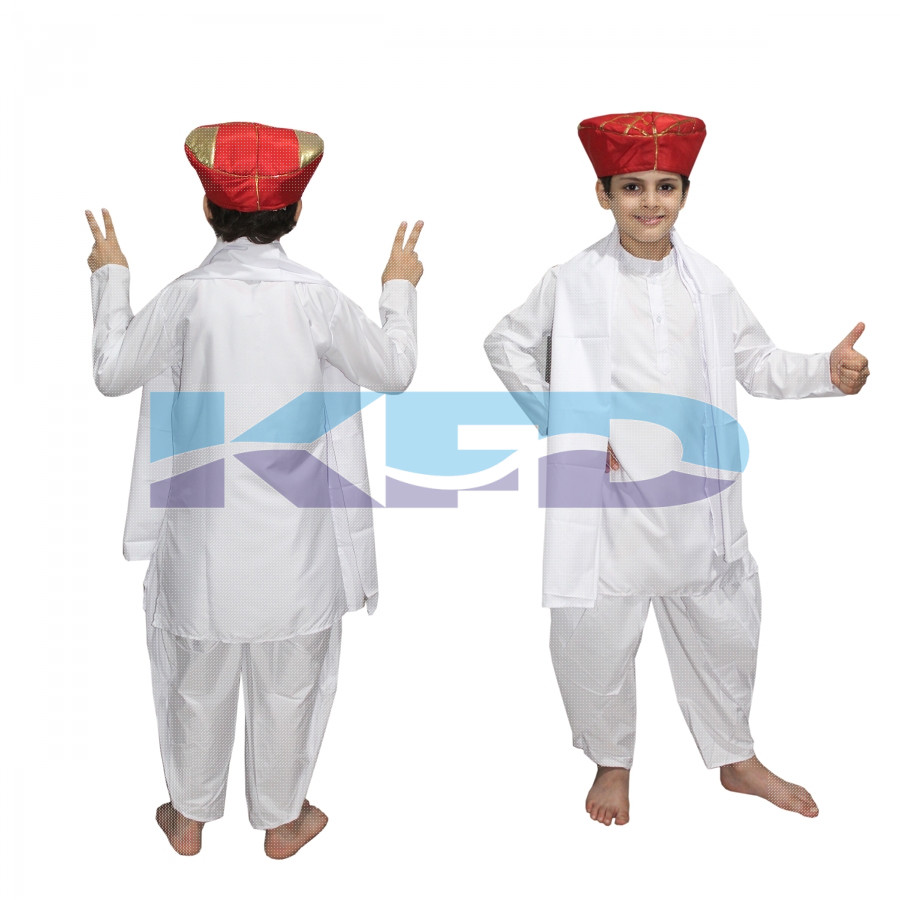 Bal Gangadhar Tilak fancy dress for kids,National Hero/freedom figter Costume for Independence Day/Republic Day/Annual function/Theme Party/Competition/Stage Shows Dress