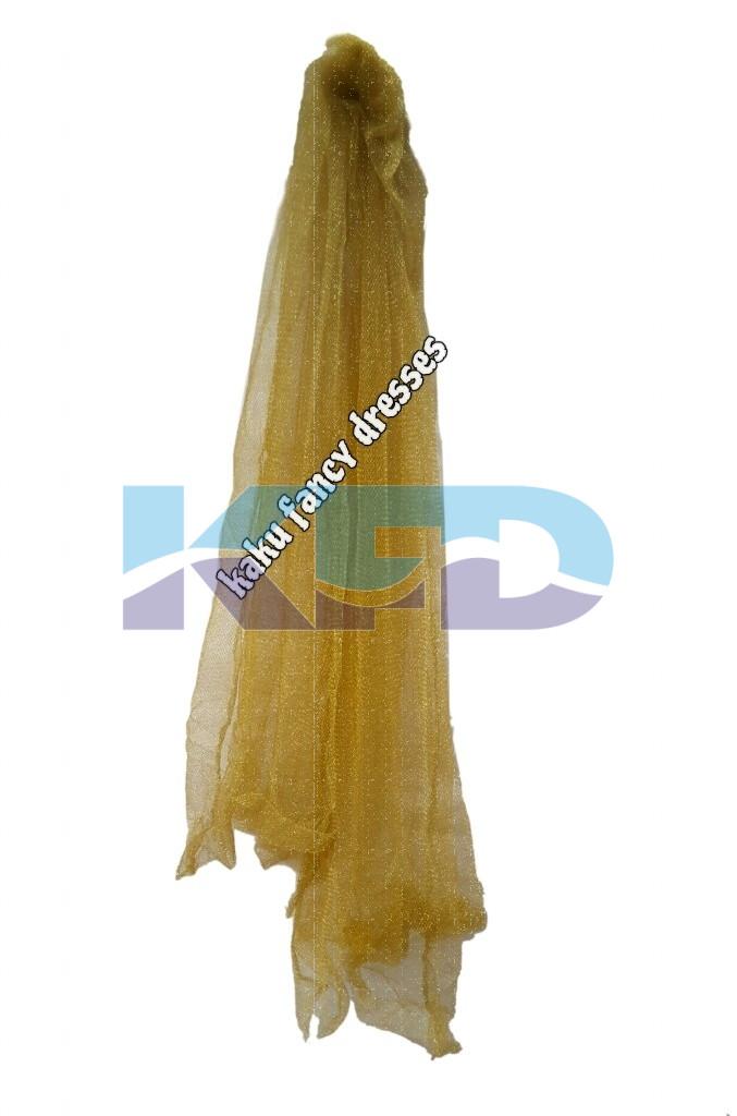 Golden Net chuni