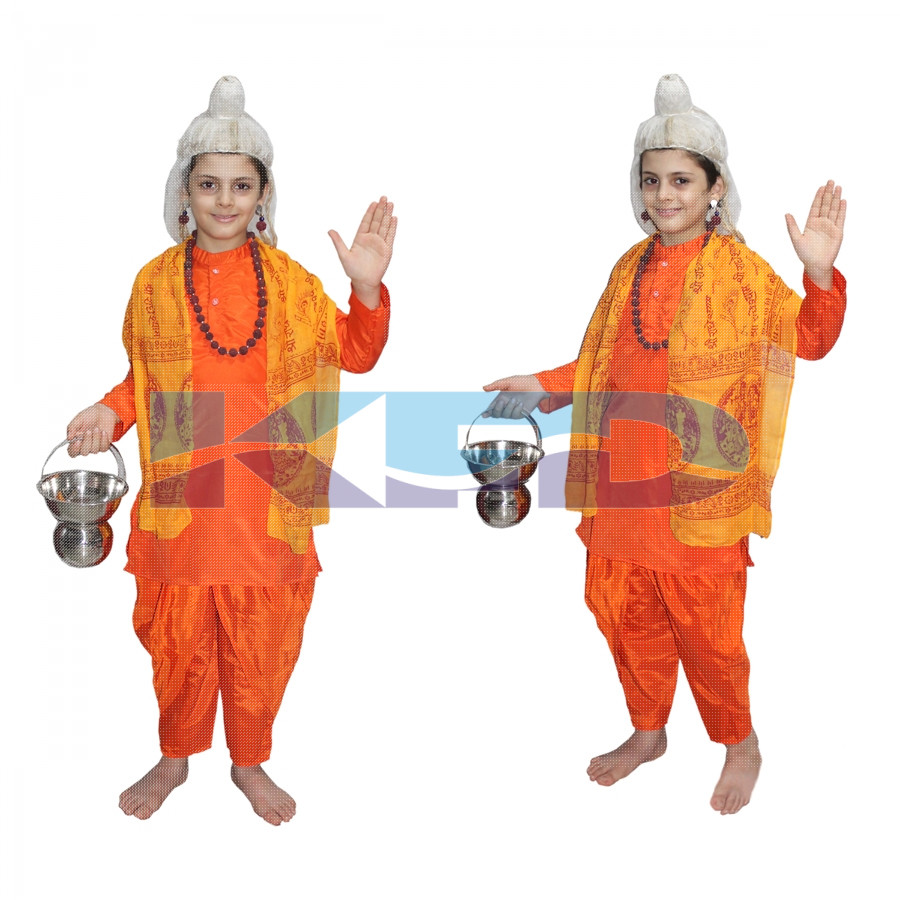 KFD Sadhu fancy dress for kids,Ramleela/Dussehra/RamNavami/Mythological Character for Annual function/Theme party/Competition/Stage Shows Dress