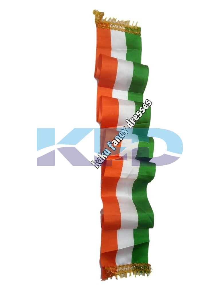 Tri Color Stall For Kids Independence Day/Republic Day/School Annual function/Theme Party/Competition/Stage Shows/Birthday Party Dress
