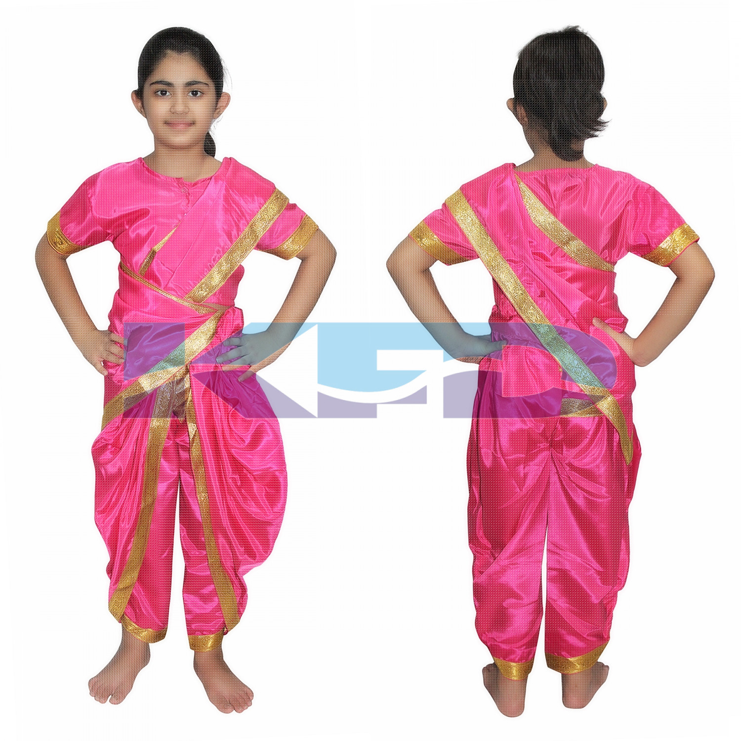 Marathi Girl Mazanta Indian State Traditional Wear Costume For School Annual function/Theme party/Competition/Stage Shows/Birthday Party Dress