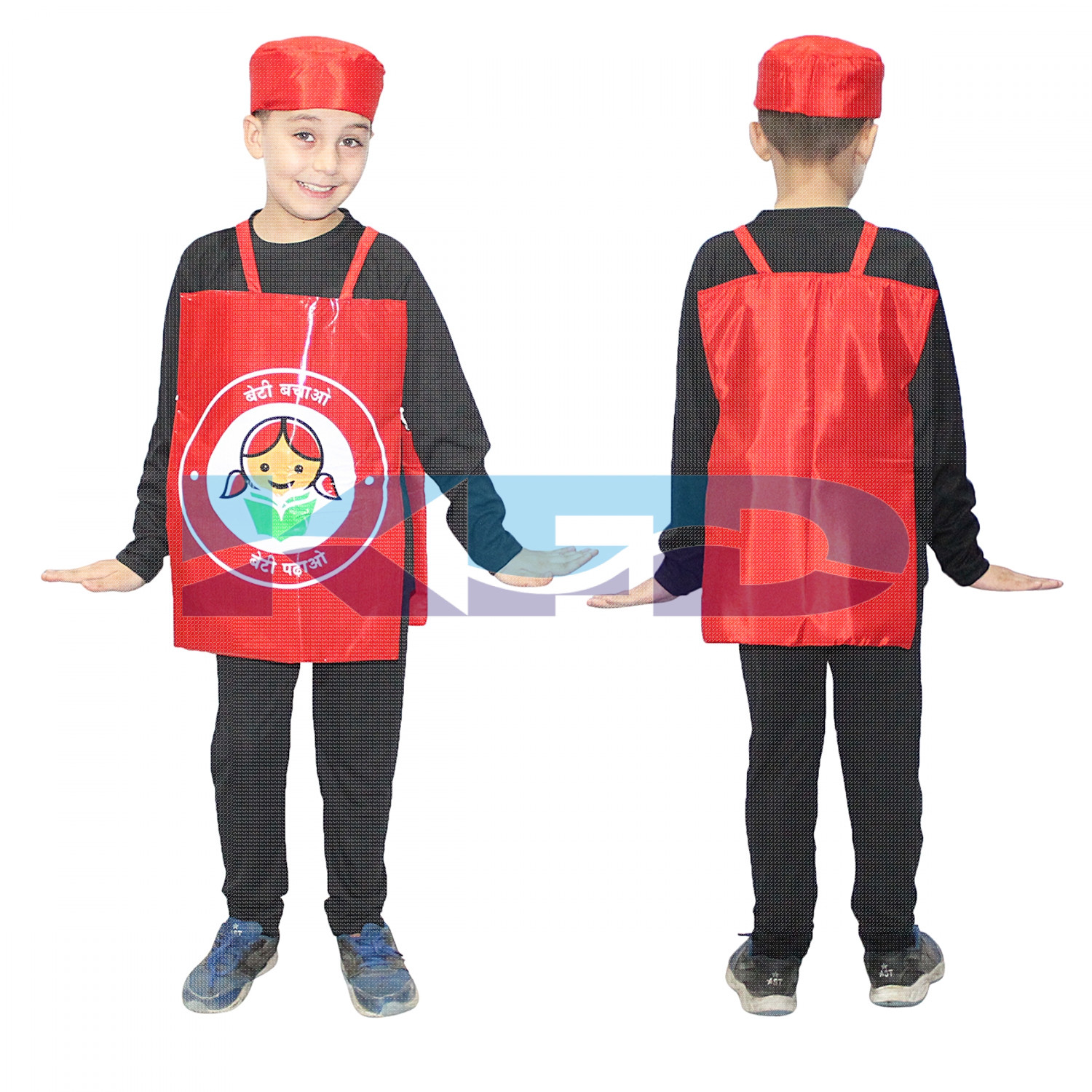Beti Bachao Beti Padhao Costume For Kids/Social Awareness Kids Fancy Dress Costume/For Kids Annual function/Theme Party/Competition/Stage Shows/Birthday Party Dress
