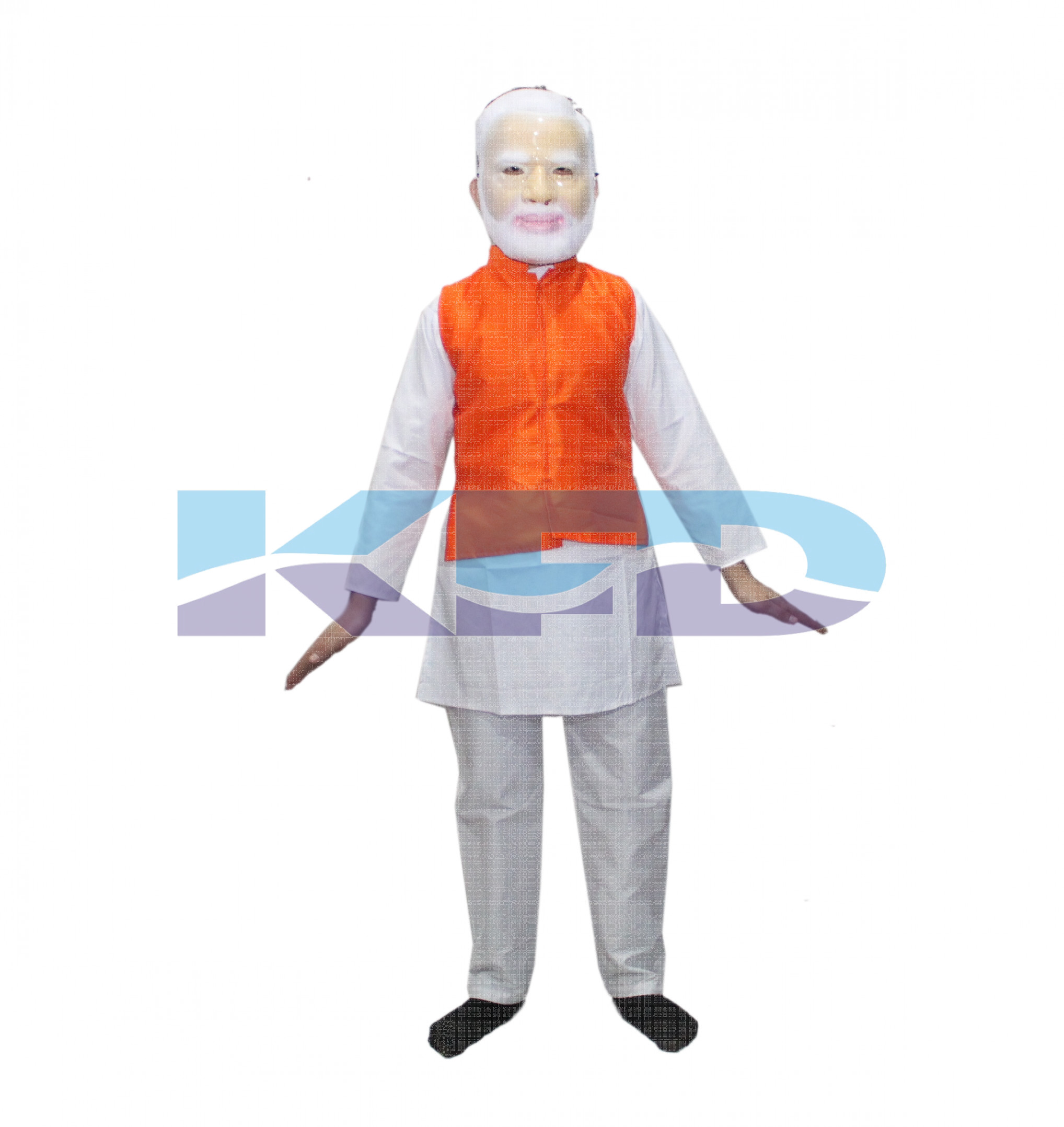 Modi Fancy Dress For Kids/National Hero/freedom figter Costume For Kids independence Day/Republic Day/Annual function/Theme party/Competition/Stage Shows Dress