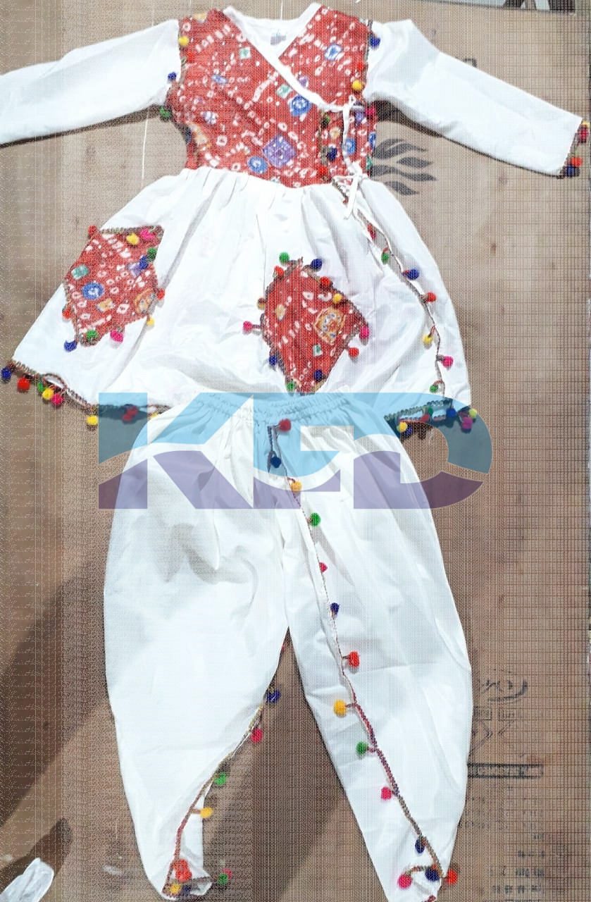 Gujrati Boy Cream Costume For Kids/Garba Dress For Boys/Indian Traditional Gujrati Boy Costume/For Kids Annual function/Theme Party/Competition/Stage Shows/Birthday Party Dress