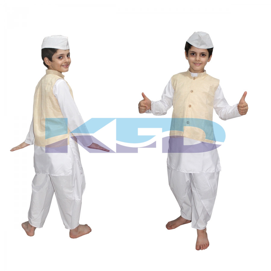 Lal Bahadur Shastri fancy dress for kids,National Hero/freedom figter Costume for Independence Day/Republic Day/Annual function/Theme Party/Competition/Stage Shows Dress