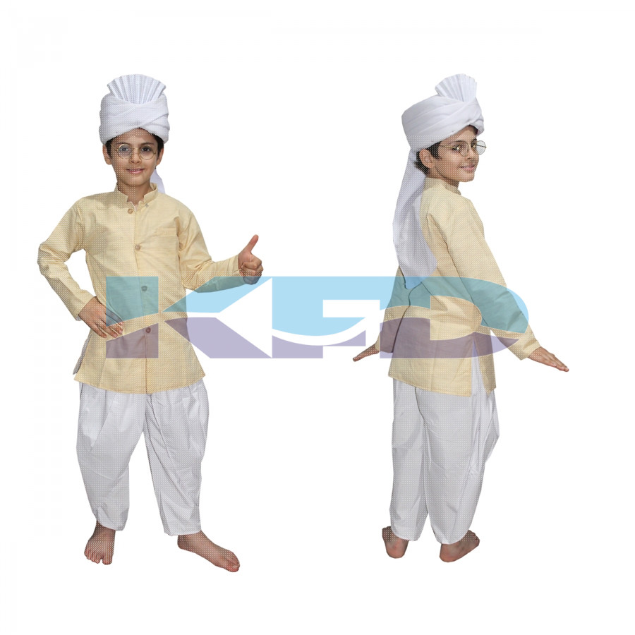 Dr. Radhakrishnan Fancy Dress for kids,National Hero/freedom Figter Costume for Independence Day/Republic Day/Annual function/Theme Party/Competition/Stage Shows Dress