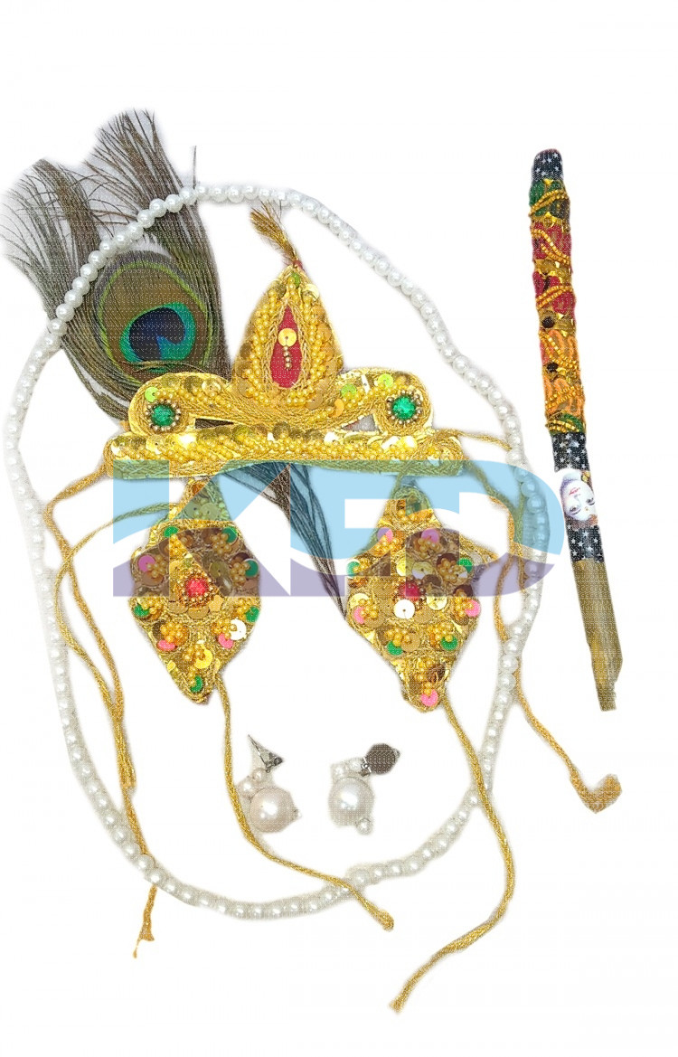 Krishna Jewellery For Kids Krishnaleela/Janmashtami/Kanha/Mythological Character For Kids School Annual function/Theme Party/Competition/Stage Shows Dress