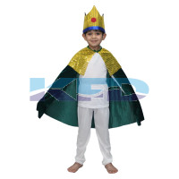 King Robe Green For Kids/Cloak King Robe/California Costume/For Kids Annual function/Theme Party/Competition/Stage Shows/Birthday Party Dress