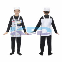 News Paper Fancy Dress For Kids/Object Fancy Dress For Kids/For Kids Annual function/Theme Party/Competition/Stage Shows/Birthday Party Dress